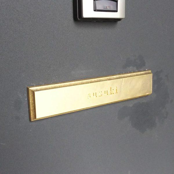 鋳物 表札 サムネイル