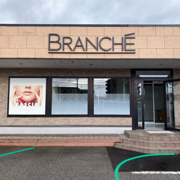 BRANCHE サムネイル