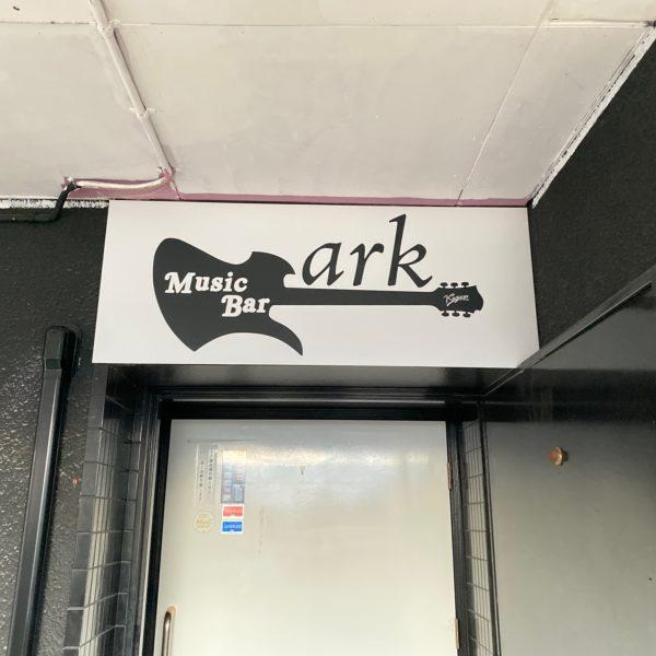 Music Bar ark サムネイル