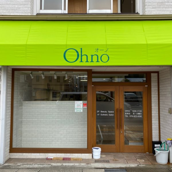 Beauty  space  Ohno サムネイル